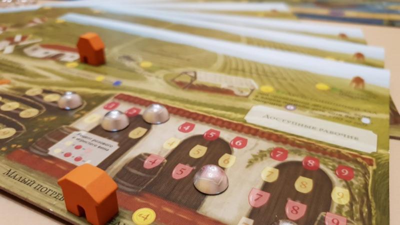 Игра Виноделие