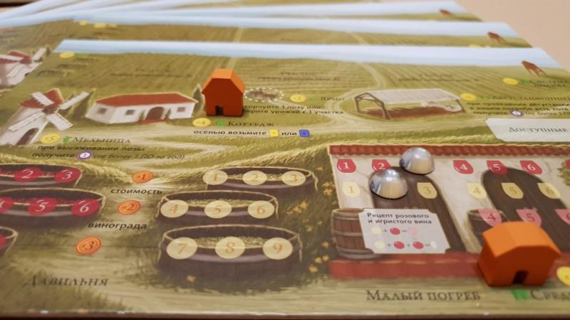 Настольная игра Виноделие 3