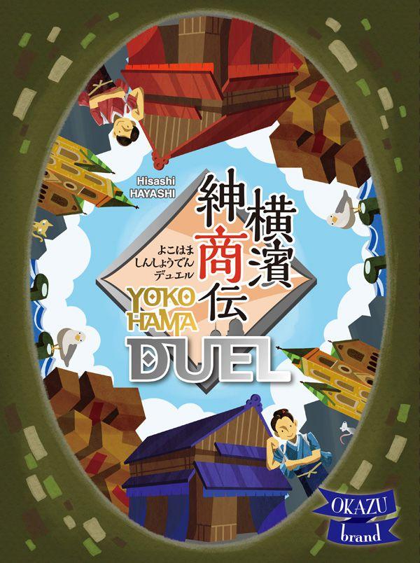 настольная игра Yokohama Duel Иокогама Дуэль