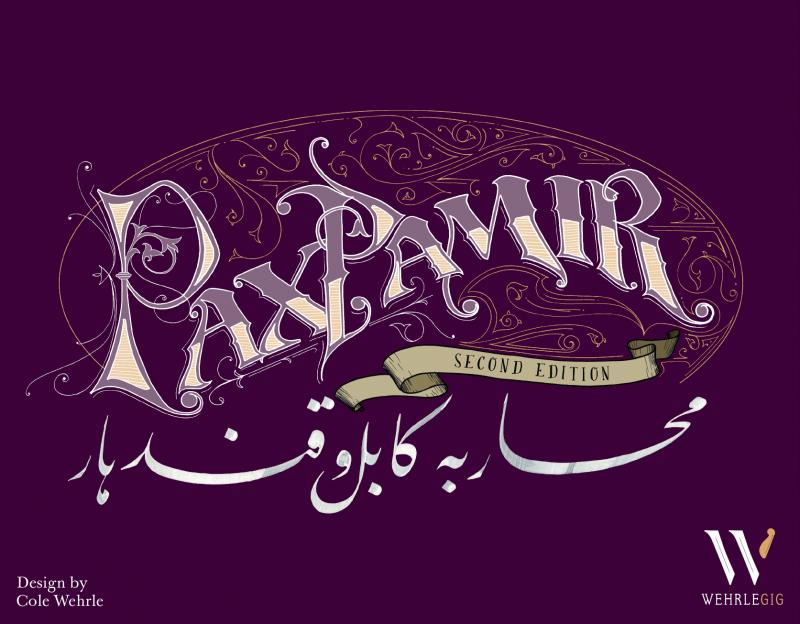 настольная игра Pax Pamir (Second Edition) Пакс Памир (второе издание)