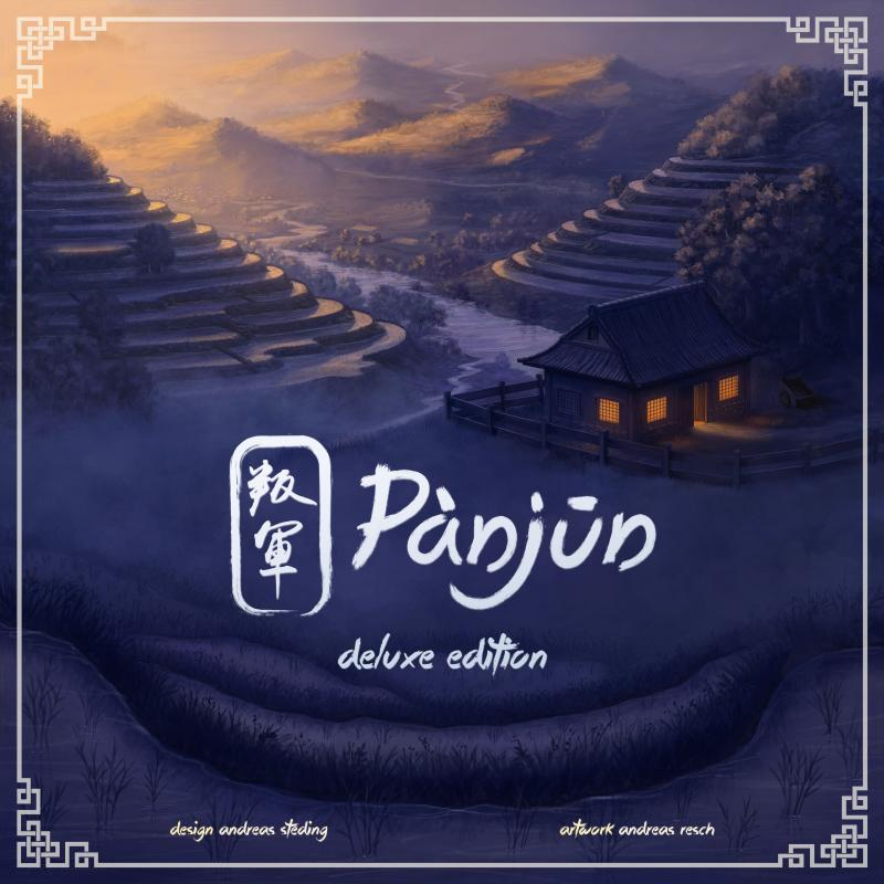 настольная игра Gùgōng: Pànjūn Gùgōng: Панъюн