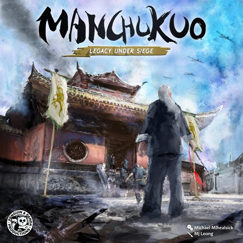 настольная игра Manchukuo Маньчжоу