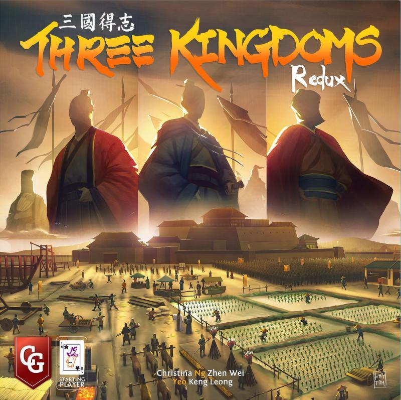 настольная игра Three Kingdoms Redux Три королевства Redux