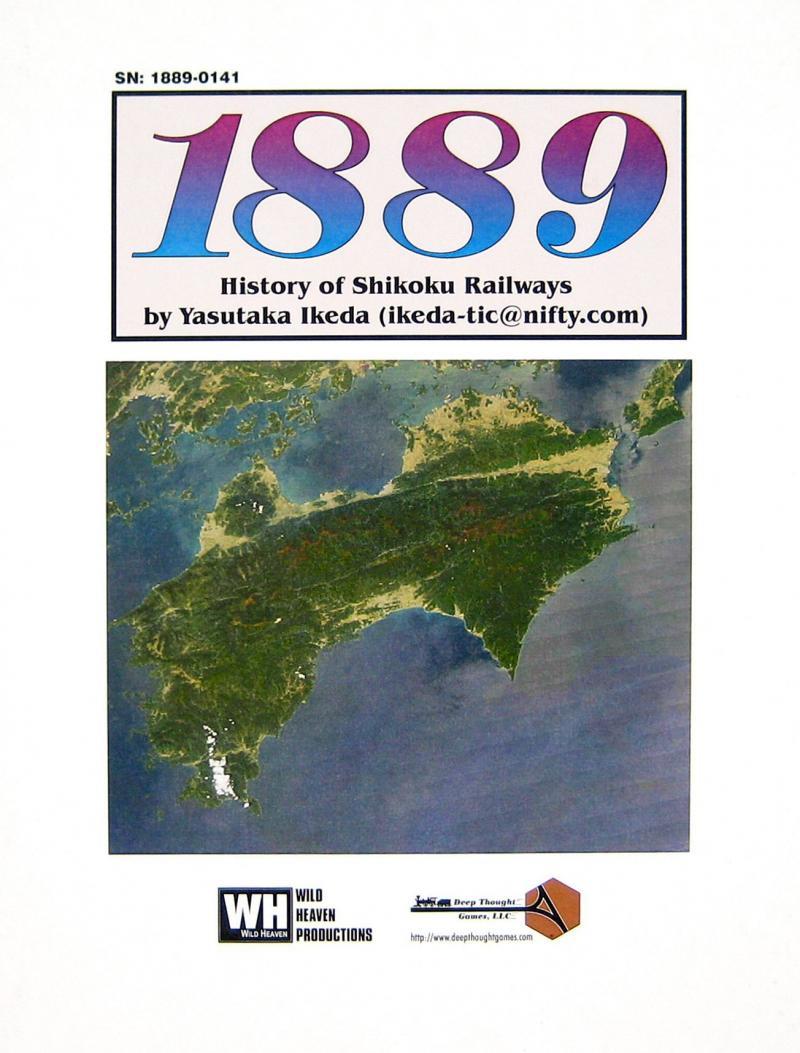 настольная игра 1889: History of Shikoku Railways 1889: история железных дорог Сикоку