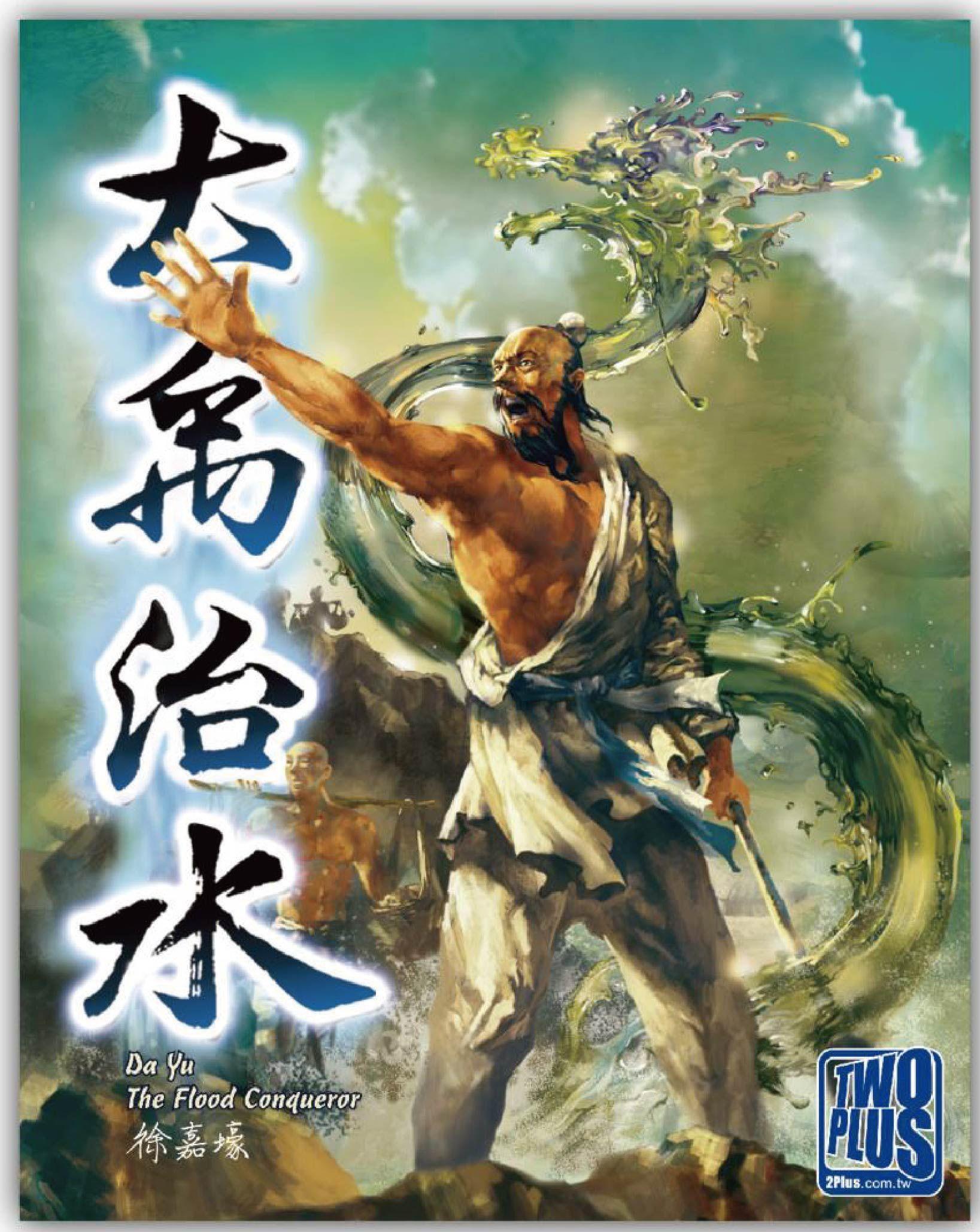настольная игра Da Yu: The Flood Conqueror Да Ю: Победитель Потопа