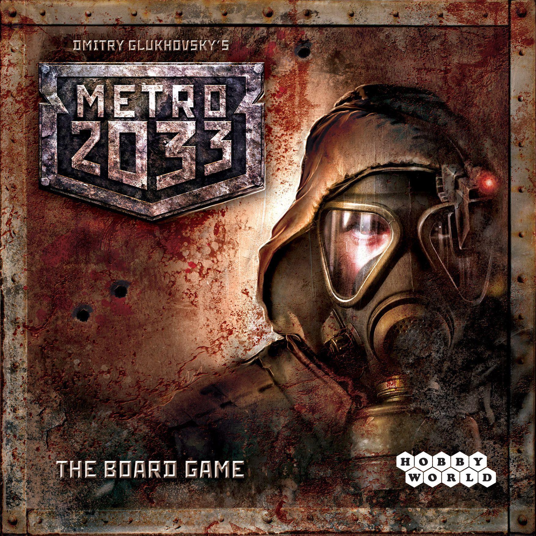 настольная игра Metro 2033 Метро 2033