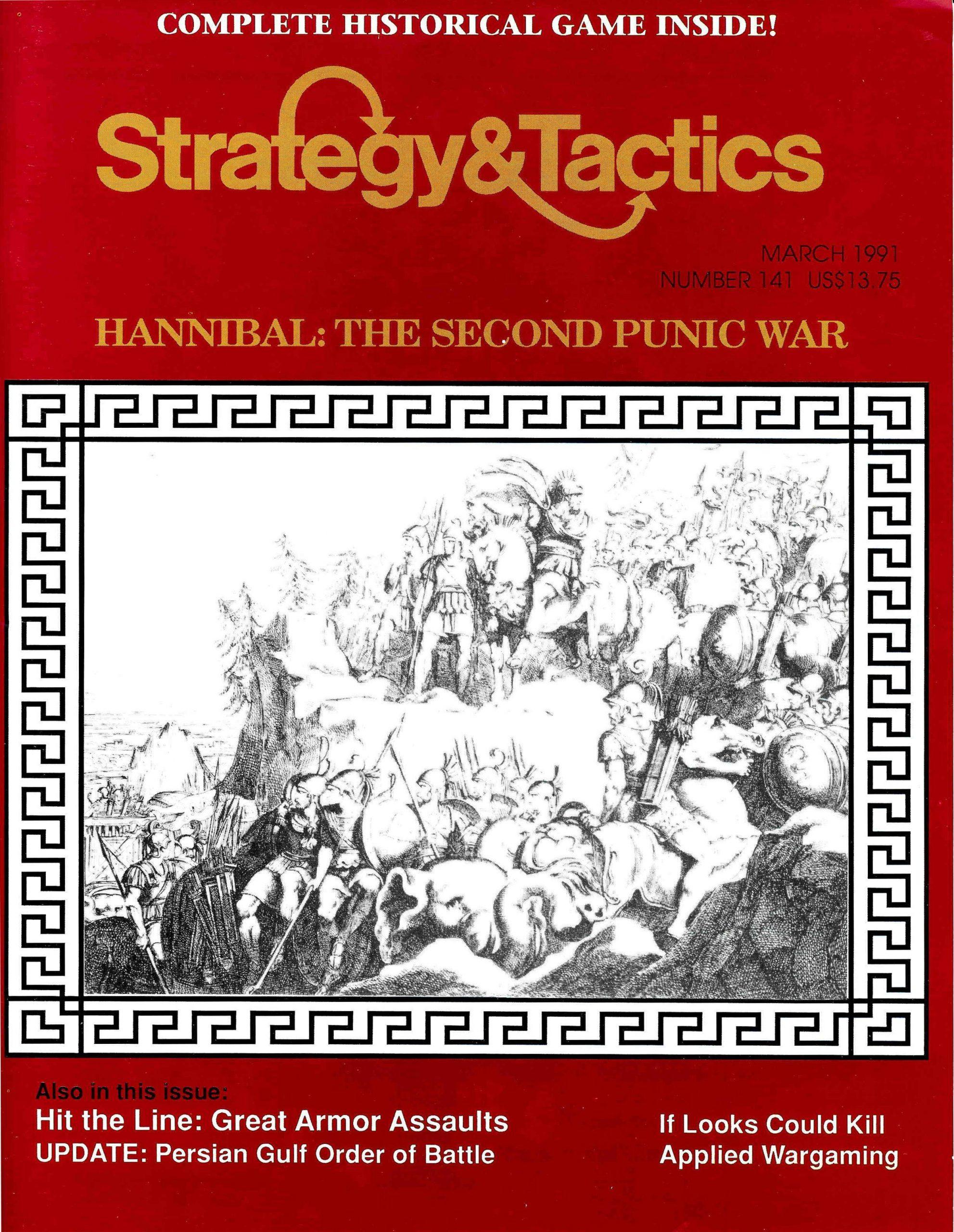настольная игра Hannibal: The Second Punic War Ганнибал: Вторая Пуническая война